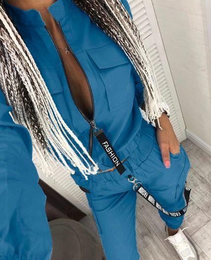 Спортивный костюм синего цвета