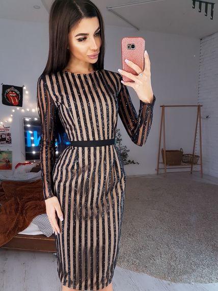Бежевое платье миди
